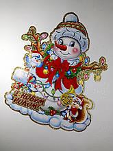 """Плакат """"Снеговик"""" с глиттером и флоком. 40см. (6881Х-2)"""