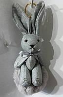 158 Брелок заяц -Hade made, брелки для сумок и ключей, подарки. Длина 20 см