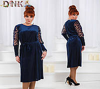 Вечернее бархатное платье с рукавами из фатина