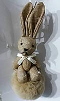 160 Оригинал- брелок заяц- Hade made, брелки для сумок и ключей, подарки оптом. 20 см