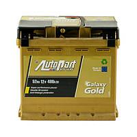 Аккумулятор Autopart 52 Ah, 12V Galaxy Gold Ca-Ca  (0)