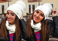 Комплект женский шапка шарфик