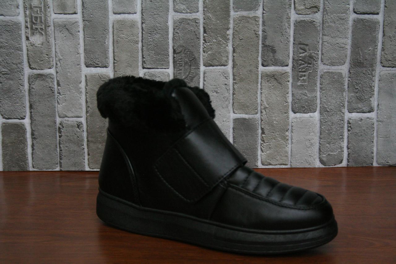 Ботиночки зимние черные