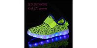 Детские светодиодные кроссовки 570 зеленые