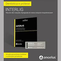 Лента для шинирования зубов Interlig  2мм.