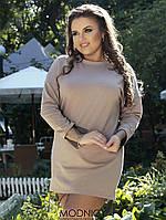 Женское короткое платье БАТАЛ