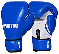 Боксерские перчатки Sportko арт. ПД2-8-OZ унц. (унций). Синий.