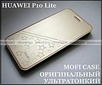 Золотой аккуратный чехол Huawei P10 Lite чехол книжка MOFI SkyStar