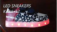 """Детские кроссовки со светящейся подошвой """"звезды"""""""