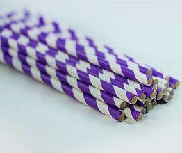 Бумажные трубочки для напитков, 25 штук фиолетовые