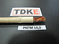 Провод РКГМ 16,0
