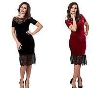 Женское бархатное платье с красивым гипюром
