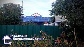 Мережева сонячна електростанція 30кВт, с. Великі Геївці, Закарпатьська обл. 1