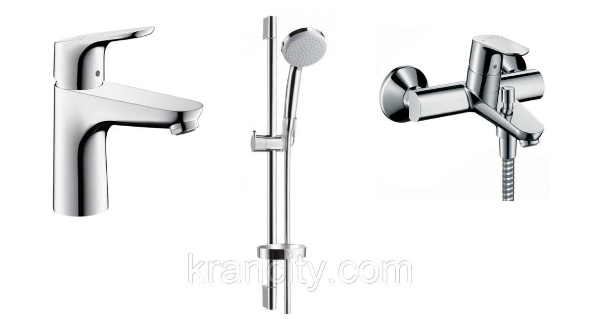 Набор смесителей для ванны с душевым гарнитуром HANSGROHE FOCUS (31607000+31940000+27772000)