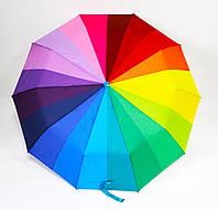Зонт п/авт Радужный бирюзовый