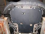 Защита двигателя и КПП Volkswagen Caddy (2004-2010) все бензиновые