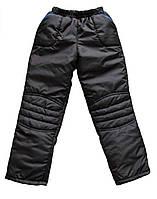 Зимние штаны дутые на мальчика, подростковые. , фото 1