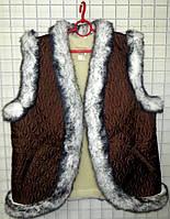 Женская жилетка с утеплителем овечьей шерсти
