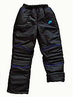 Зимние штаны для мальчиков., фото 1