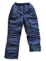 Зимние штаны для мальчиков 134 рр последний, фото 1