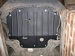 Защита двигателя и КПП Volkswagen Caddy (2010--) механика 1.6, 1.6 D