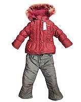 Зимний детский комбинезон, 2-5 лет