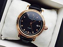 Наручные часы Patek Philippe 011117