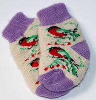 Детские носочки из овечьей шерсти бежево-сиреневые