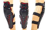 Мотозащита (колено, голень) 2шт FOX M-4553-R RAPTOR (пластик, PL, черный-красный)