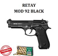 Стартовый пистолет Retay Mod 92 (черный)