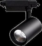 Светодиодный трековый светильник ElectroHouse 20W черный
