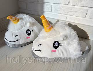 Білі тапки єдинороги