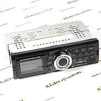 Автомагнитола A624 USB, FM, SD, AUX, Пульт ДУ