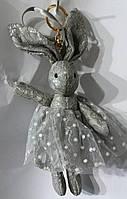170 Брелок кукла, игрушки брелки- куклы заяцы, брелки для сумок и ключей, подарки оптом