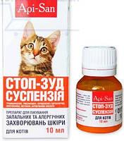 Стоп-зуд для кошек, 10мл