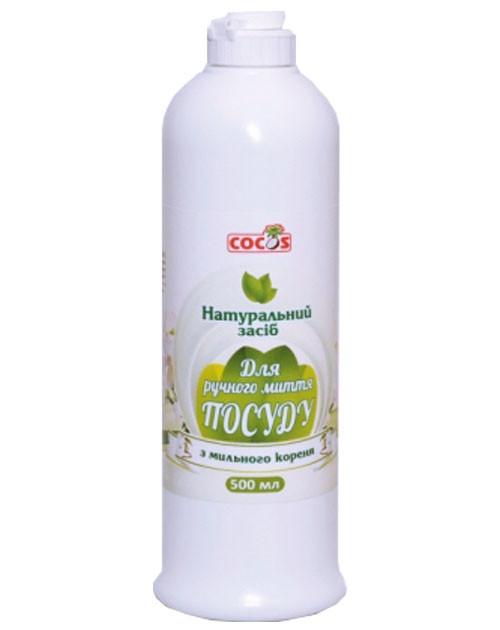 Засіб Cocos для ручного миття посуду з мильного кореня натуральний 500 мл