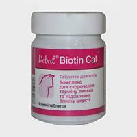 Dolfos Biotyna Cat - витаминно-минеральный комплекс Дольфос для кошек (191-90) 90 таб