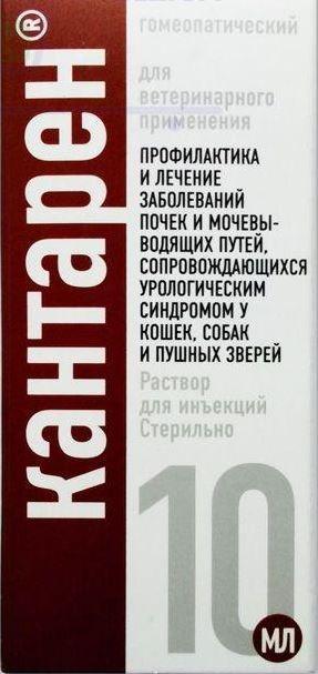 Кантарен, 10мл