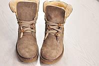 Зимние ботинки на овчине пудровые
