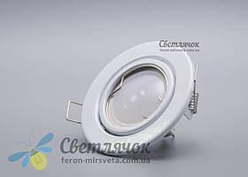 Cветильник точечный встраиваемый поворотный Feron DL11 под лампу MR16
