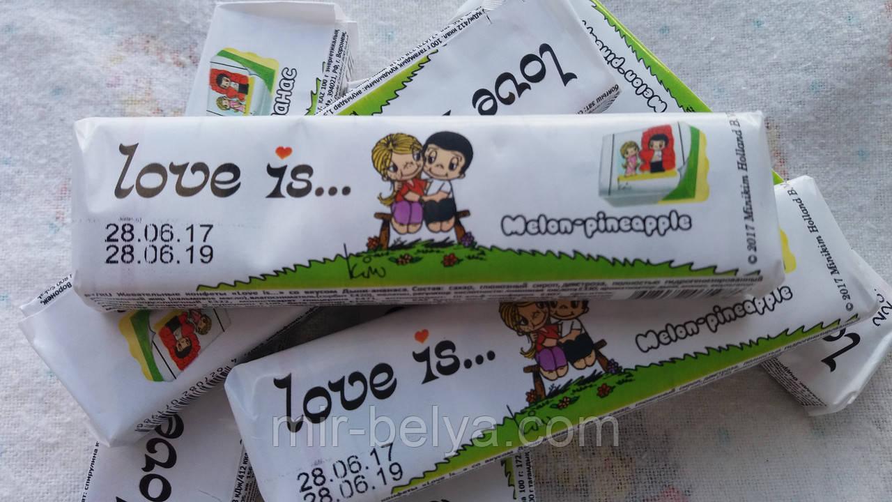 Жвачки Love is  Дыня+ананас - жевательная конфета лове ис