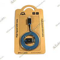 High Speed USB Кабель передачи данных для Iphone (8 pin)
