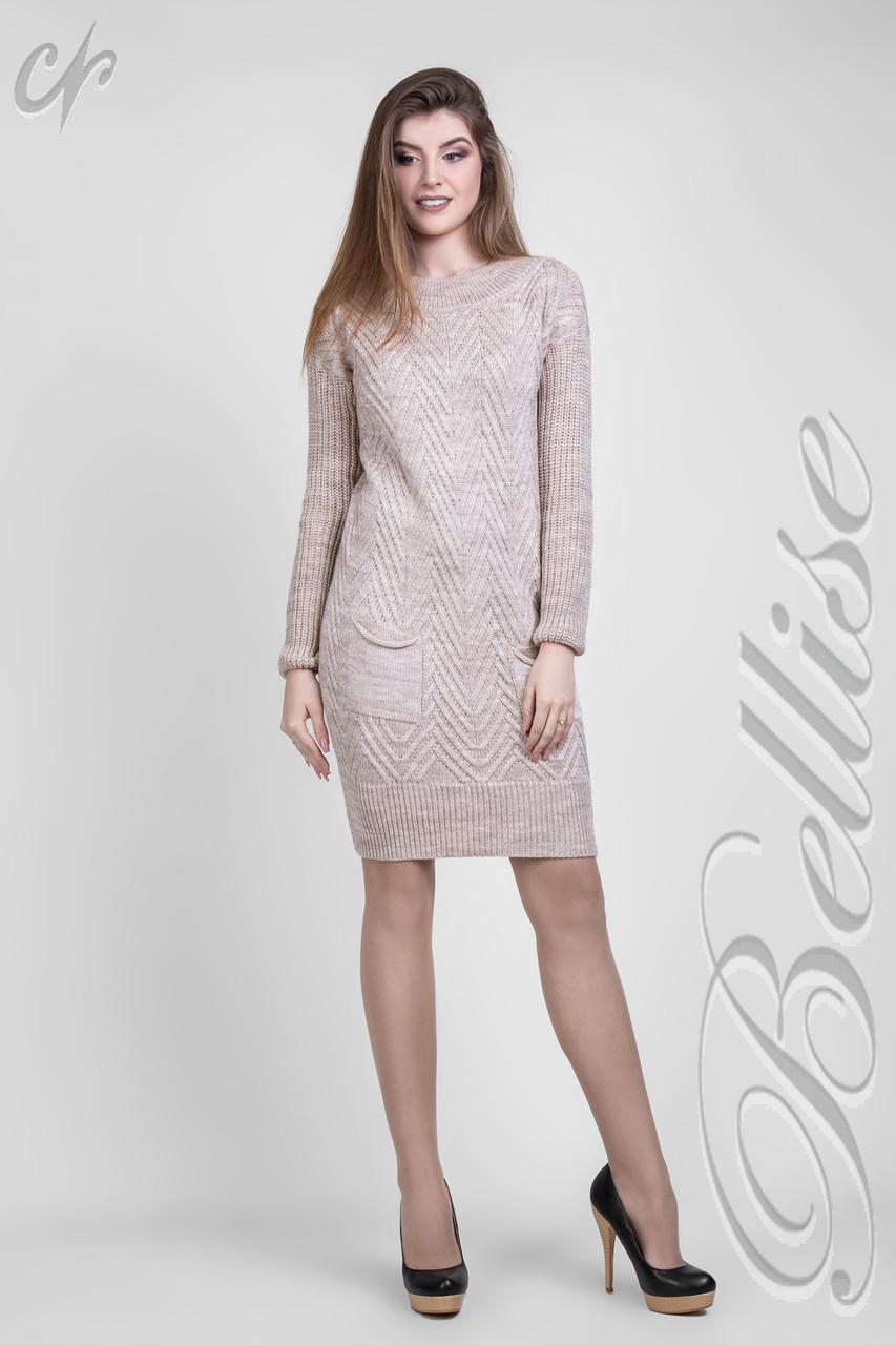 Теплое вязаное платье по колено Бежевое