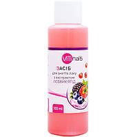 Жидкость для снятия лака ViTinails (Лесная ягода) 100 мл.