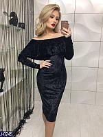 Красивое черное бархатное платье с вырезом по плечи и воланом. Арт-12825