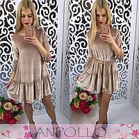 Комфортное короткое платье из мягкого бархата люкс качества!