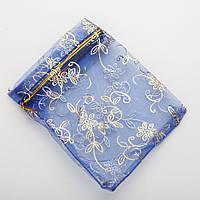 """Мешочек подарочный синий органза """"Золотые цветы"""" 12х10см 100 шт."""