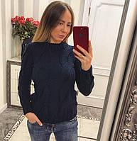 Красивый и теплый женский свитер в темном цвете