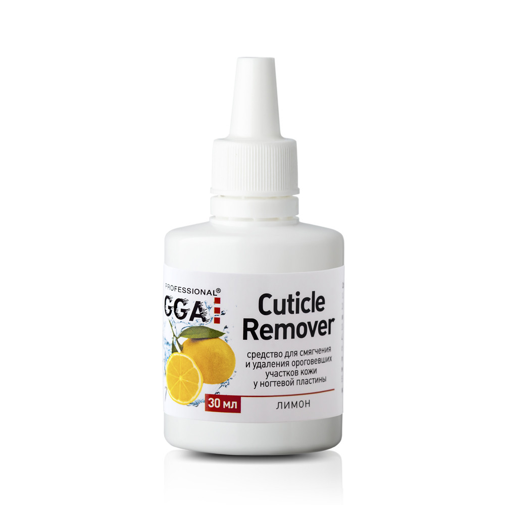 GGA Cuticle remover (лимон) 30 мл.