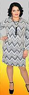 Вечернее платье больших размеров, фото 1